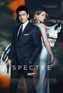 05-spectre_james-bond_poster